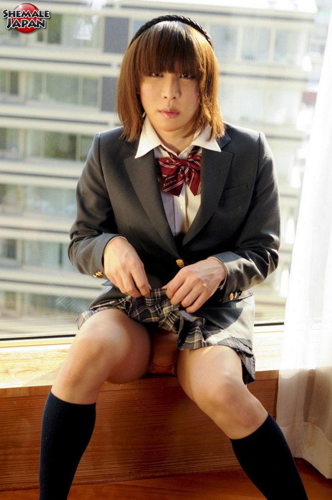 Japanese Transexual Miharu