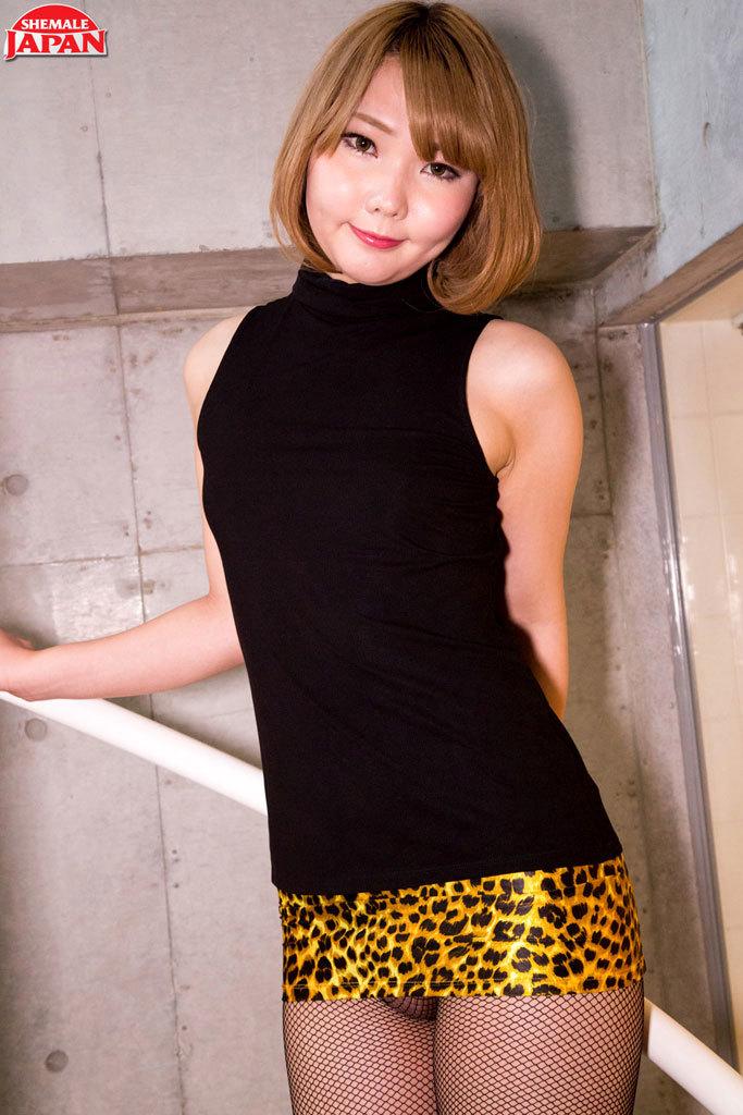 Mini Dress Minx Yume Masuda